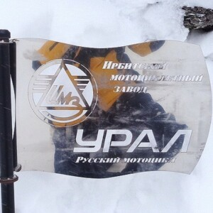Dyatlov-pass-photos-Ural-Expeditions-and-Tours-137